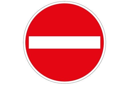 einfahrt-verboten