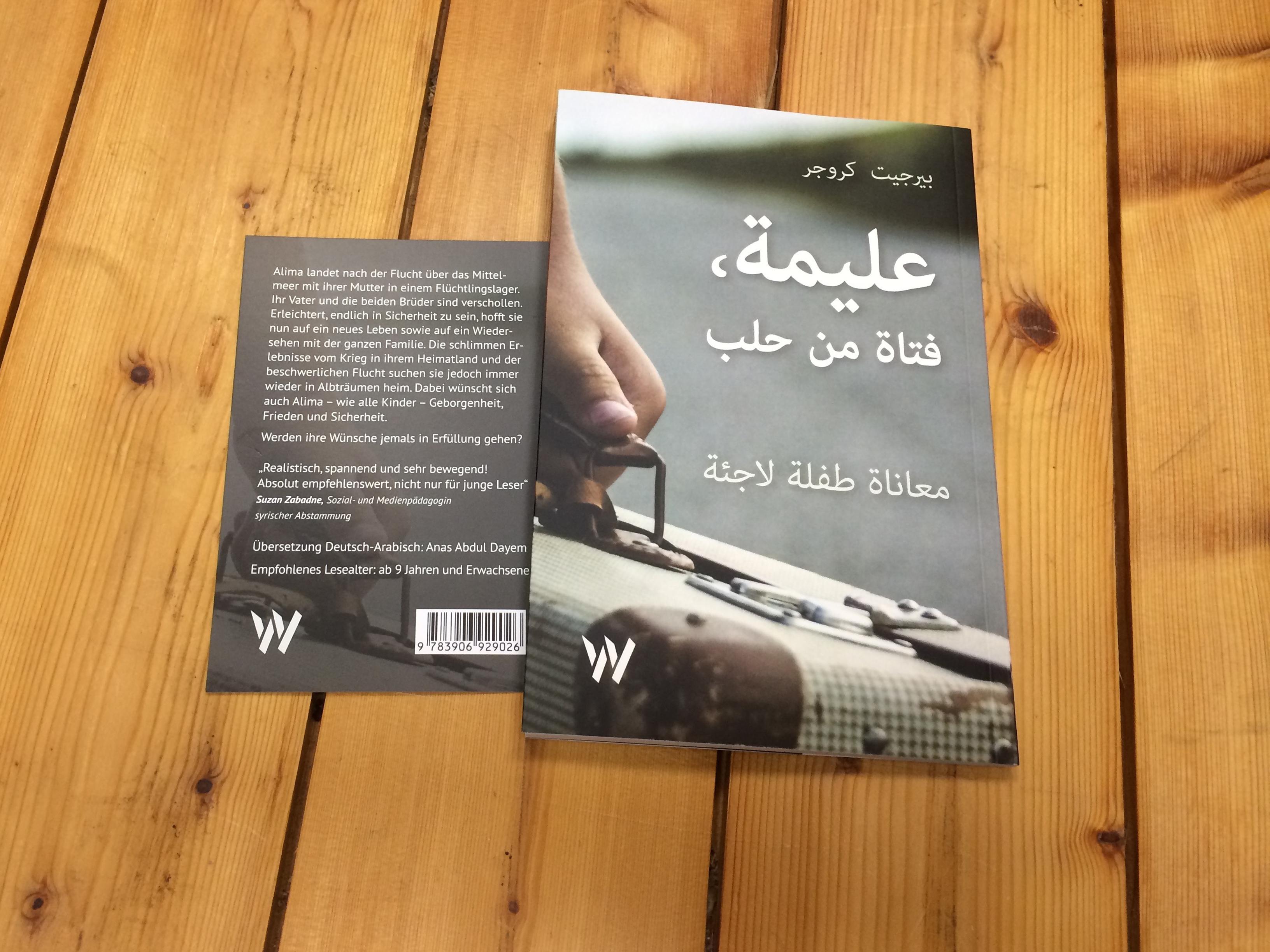 Buch_Alima-Das_Maedchen_aus_Aleppo-Cover-2