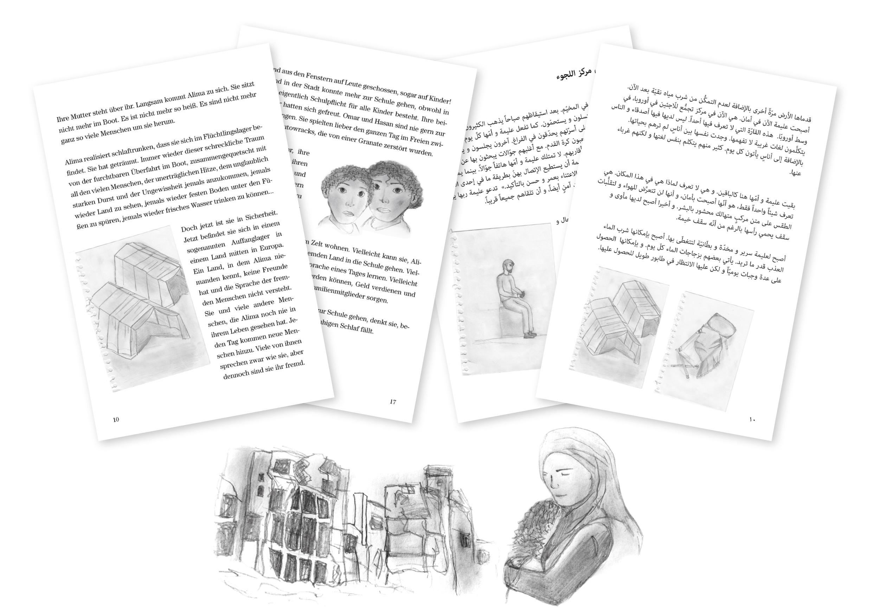 Seitenvorschau-Alima-Zeichnungen